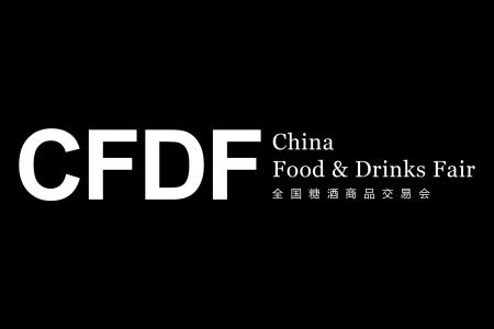 MISIUNE ECONOMICĂ ÎN CHINA, ORAȘUL CHENGDU